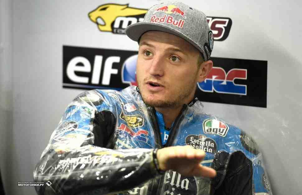 MotoGP: Джек Миллер - 6-й в Ассене и с надеждой на победу в Suzuka 8 Hours