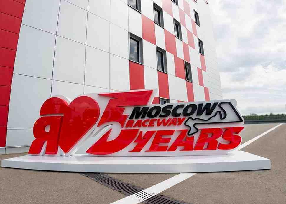 Автодром Moscow Raceway отметит свое 5-летие гонками DTM