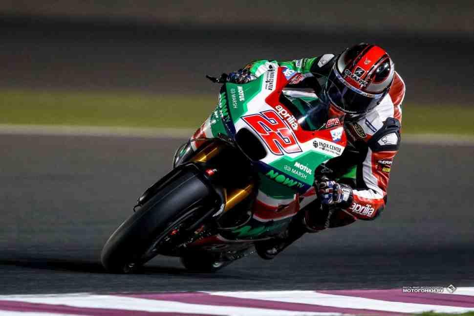 Aprilia дает второй шанс Сэму Лоусу в MotoGP