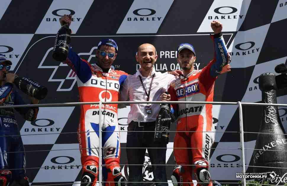 MotoGP: Даниэль Романьоли - Петруччи превзошел наши ожидания в 2017 году