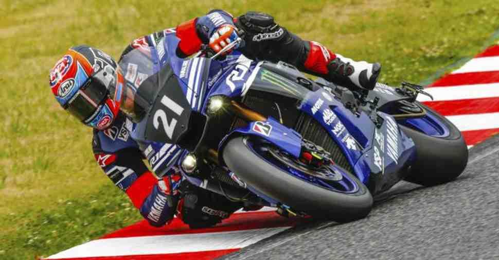 EWC: Yamaha Factory Racing возглавляет первую квалификацию Suzuka 8 Hours