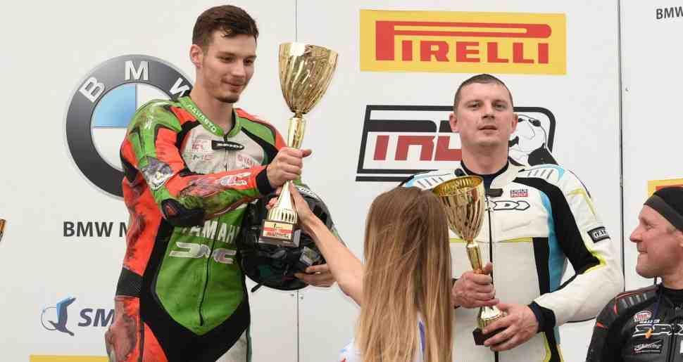 Supersport: Кто в группе лидеров перед финалом Чемпионата Московской области?