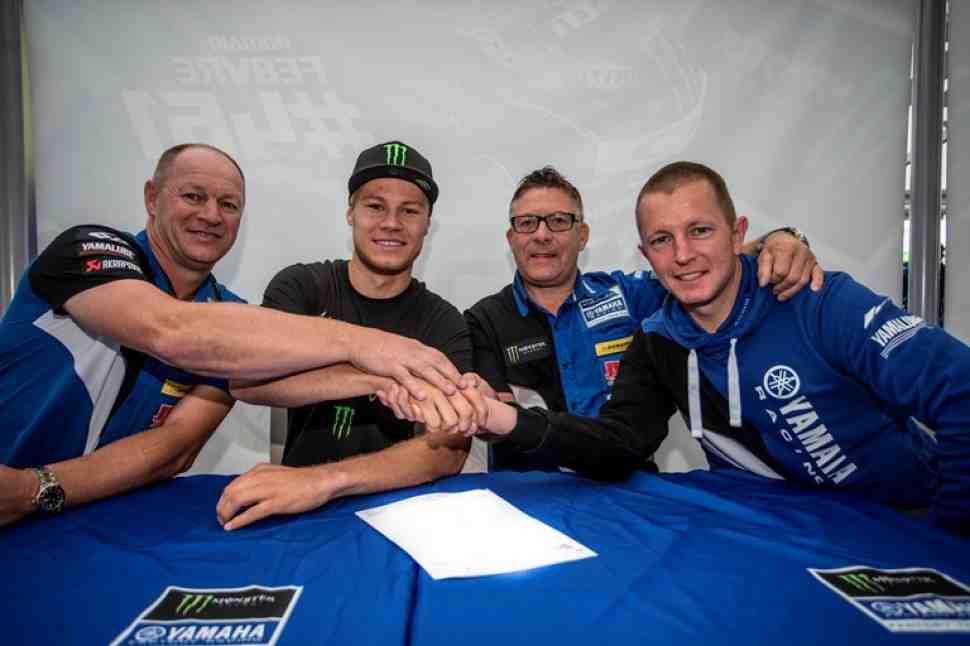 Мотокросс MX2: Всеволод Брыляков подписал контракт с Kemea Yamaha на 2018 год