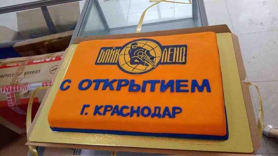В Краснодаре открылся мотосалон Байк Ленд