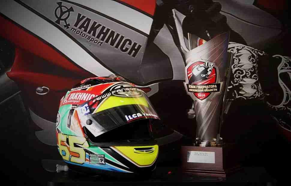Кубок губернатора Московской области состоится 2 сентября на Moscow Raceway