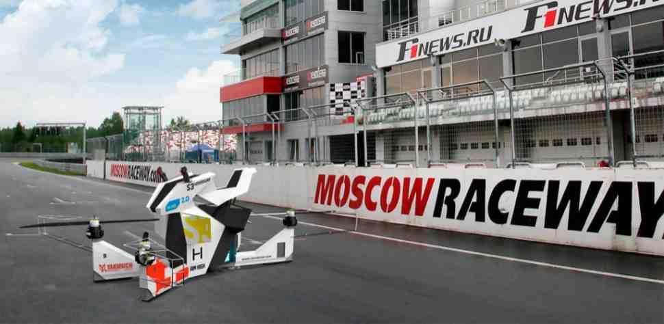 Электрический «Калашников» и летающий HoverBike S3 представят на Moscow Raceway