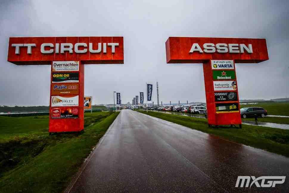 Мотокросс MXGP/MX2: хронометраж Гран-При Нидерландов on-line