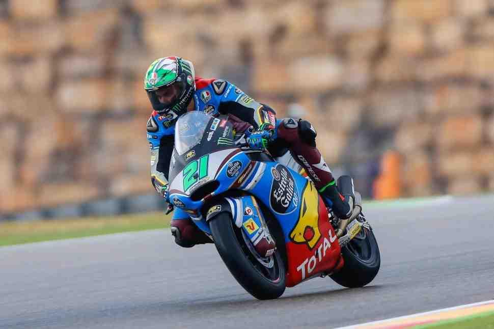 Moto2: Результаты Гран-При Арагона