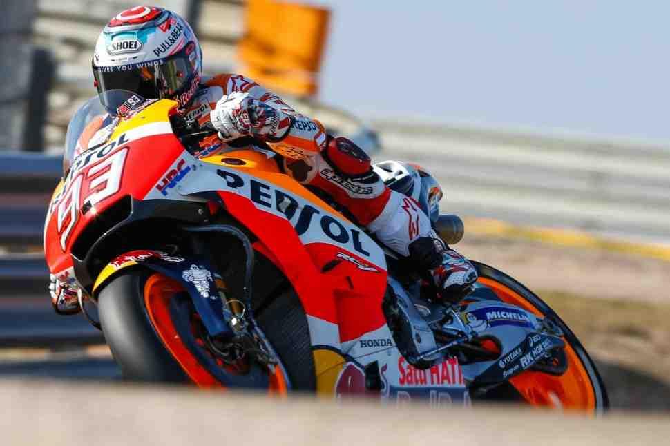 MotoGP: Результаты Гран-При Арагона