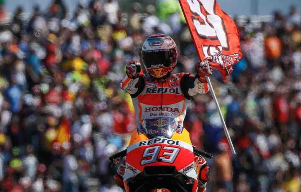 """MotoGP: Гонка в стиле """"все или ничего"""" - Маркес выиграл Арагон и получил фору"""