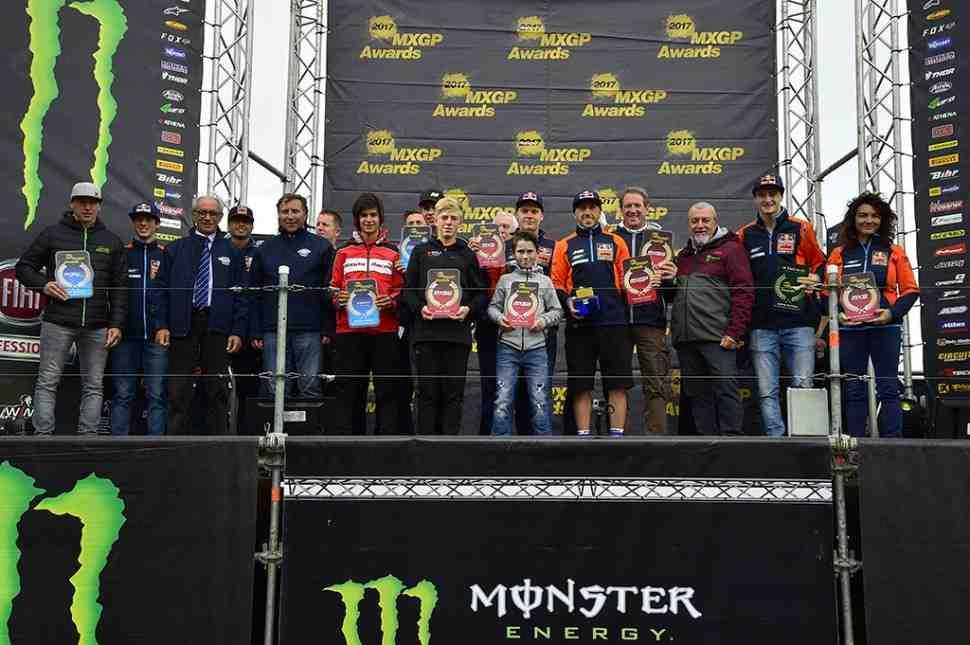 Мотокросс: Гран-При России MXGP наградили в двух номинациях