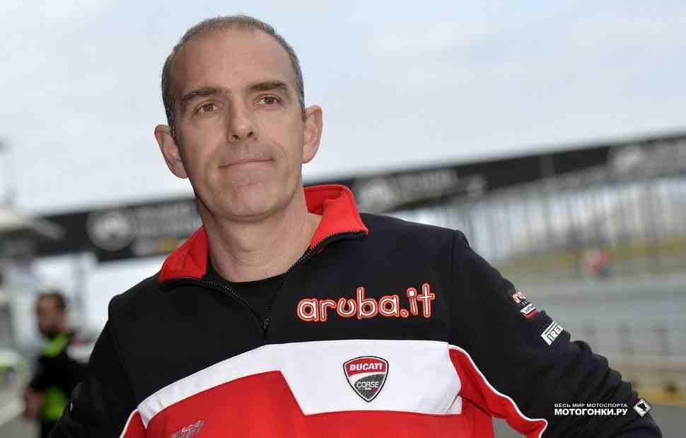 Смена босса в Ducati: Эрнесто Маринелли покинет заводской проект в WorldSBK