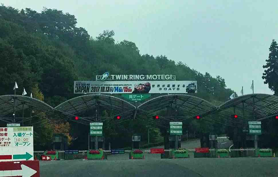 MotoGP: расписание Гран-При Японии, Twin Ring Motegi