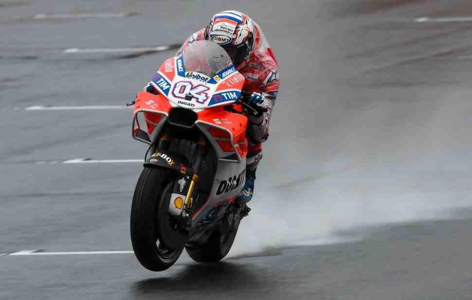 MotoGP: Результаты Гран-При Японии - Итоги пятницы