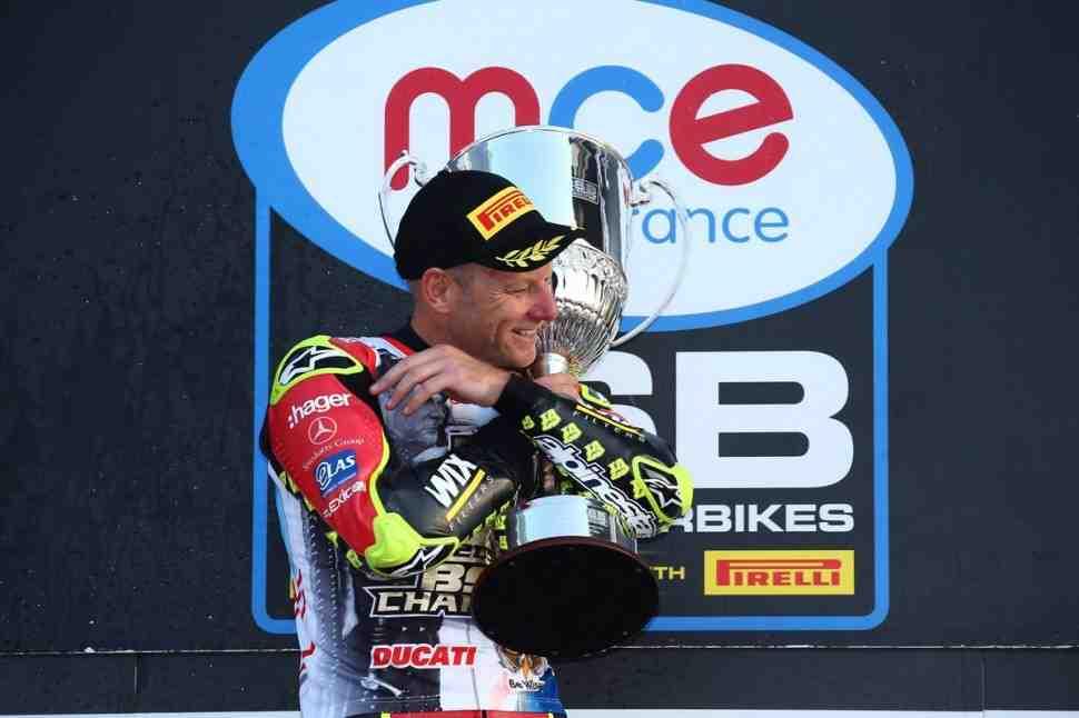 Шейн Бирн защитил титул в суперфинале British Superbike, Хезлам в ауте