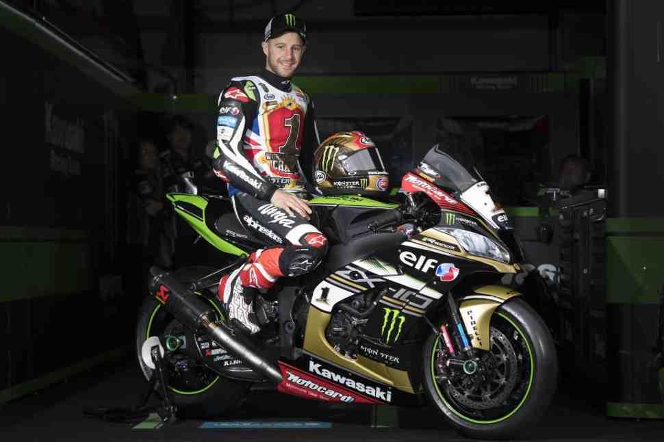 WSBK: у Джонатана Рэя новая цель на Херес - сохранить Кубок конструкторов для Kawasaki