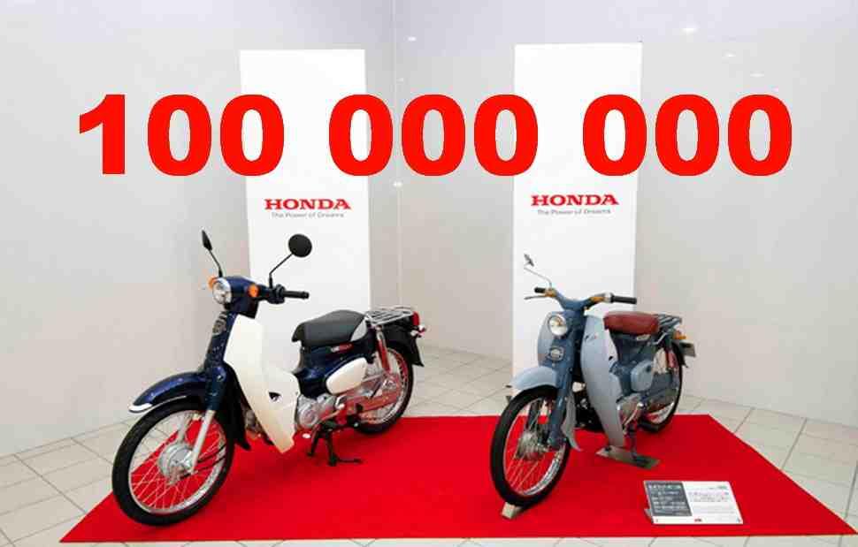 Большой юбилей: Honda Motor выпустила 100-миллионный Super Cub