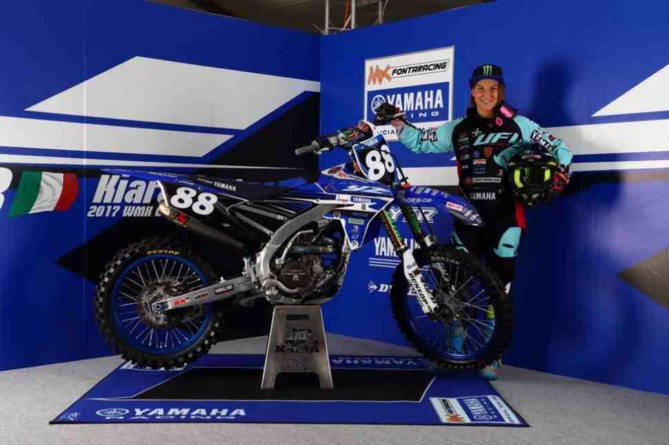 Мотокросс WMX: Кьяра Фонтанези выйдет на старт в чемпионате Японии
