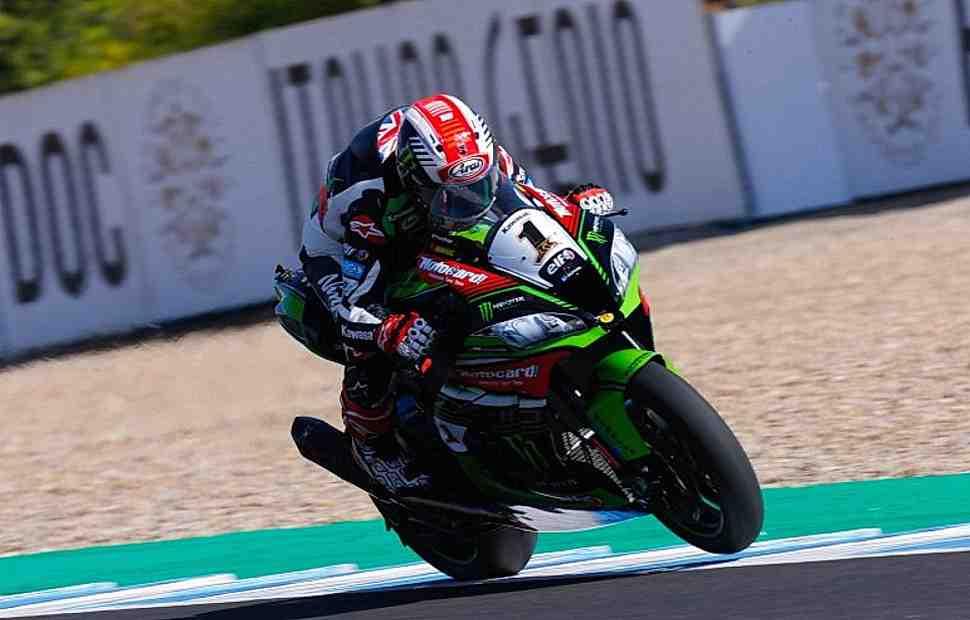 WSBK: Итоги пятницы на Circuito de Jerez