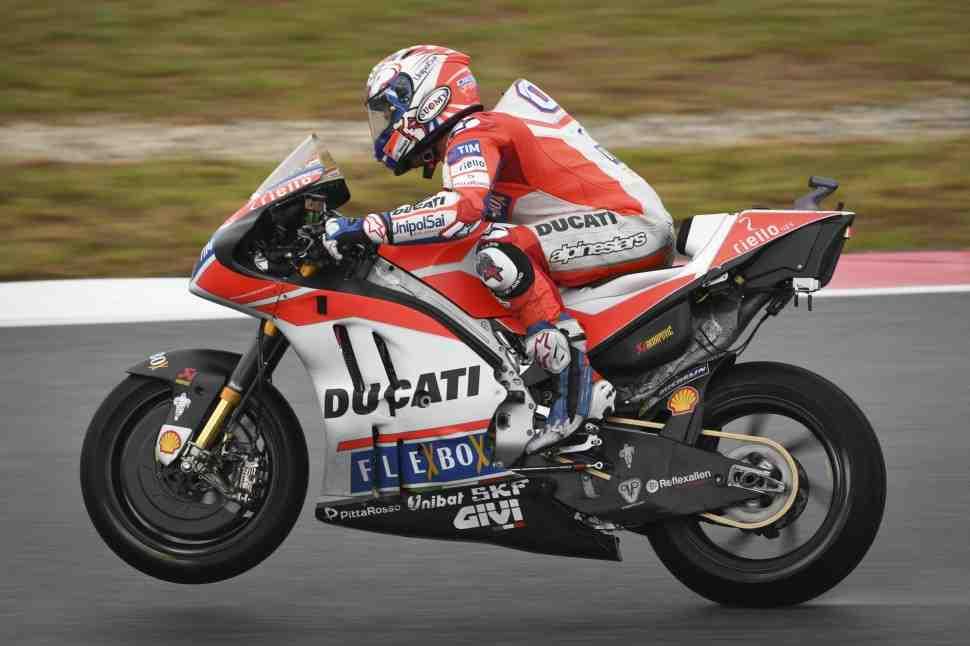 MotoGP: Результаты первого дня Гран-При Малайзии