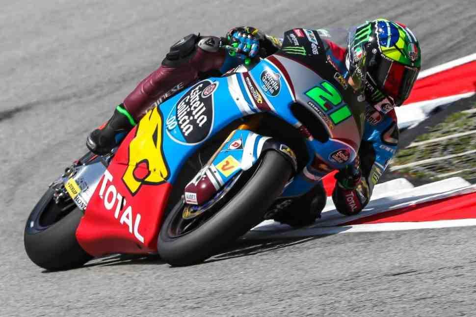Moto2: Результаты квалификации Гран-При Малайзии