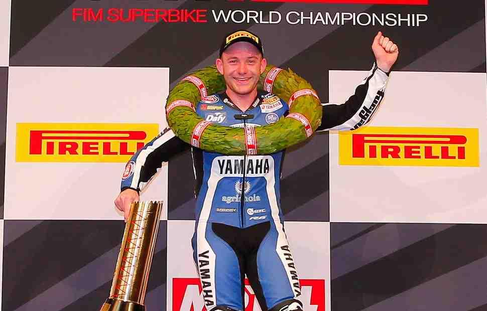 Лукас Маяс стал чемпионом World Supersport 2017 года