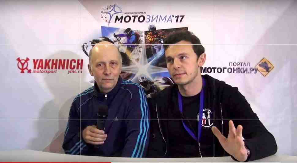 Как стать тренером по авто-мотоспорту? Алексей Ярыгин и Александр Илюхин на Мото-Зиме