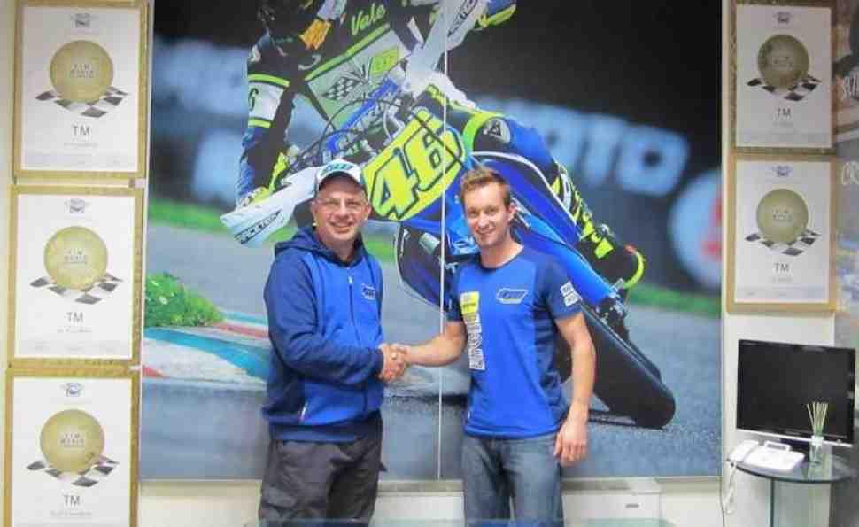 Мотокросс: Макс Нагл будет выступать в MXGP за TM Racing