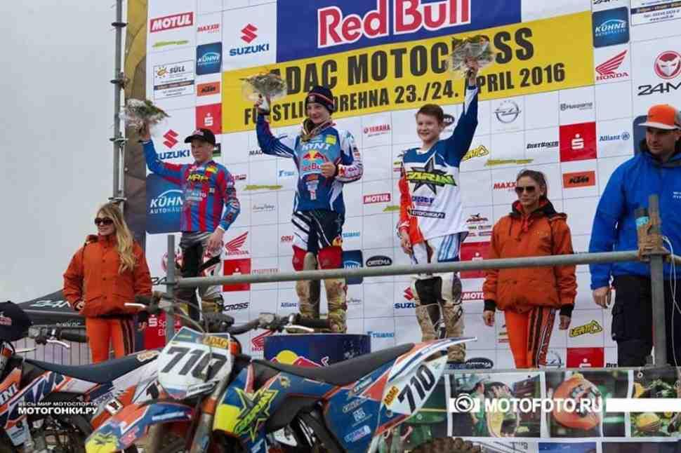 Мотокросс: календарь немецкого чемпионата ADAC MX Masters 2018