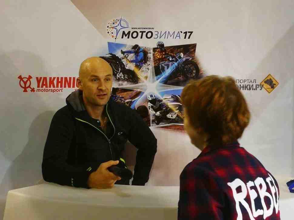 МотоЗима-2017: Сергей Гарин - о выставке и планах Garin MX Sports