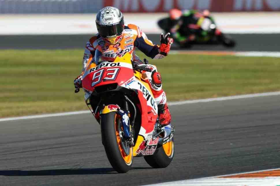 MotoGP: расписание Гран-При Валенсии, Ricardo Tormo Circuit