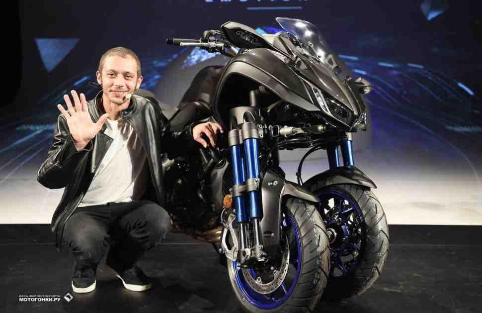 EICMA-2017: Yamaha NIKEN - трехколесное чудо стало серийным продуктом!