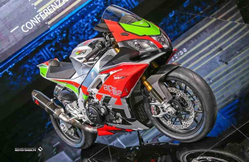 EICMA-2017: Новый Factory Works Kit для Aprilia RSV4 RF/RR - 215 л.с. и винглеты из MotoGP
