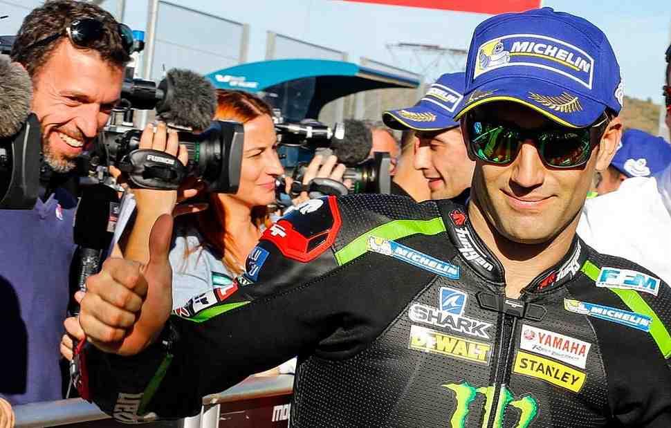 MotoGP: В KTM всерьез заинтересовались перехватить Зарко у Yamaha к 2019 году
