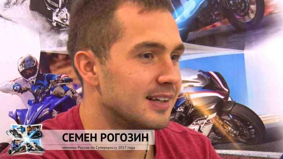 МОТОГОНКИ.РУ на МотоЗиме-2017: Интервью - Семен Рогозин - бензин кипит в крови