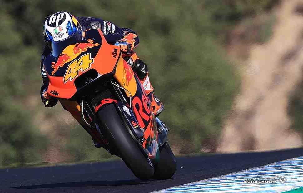 KTM в MotoGP - Год спустя: анализ ситуации и далеко идущие планы на будущее