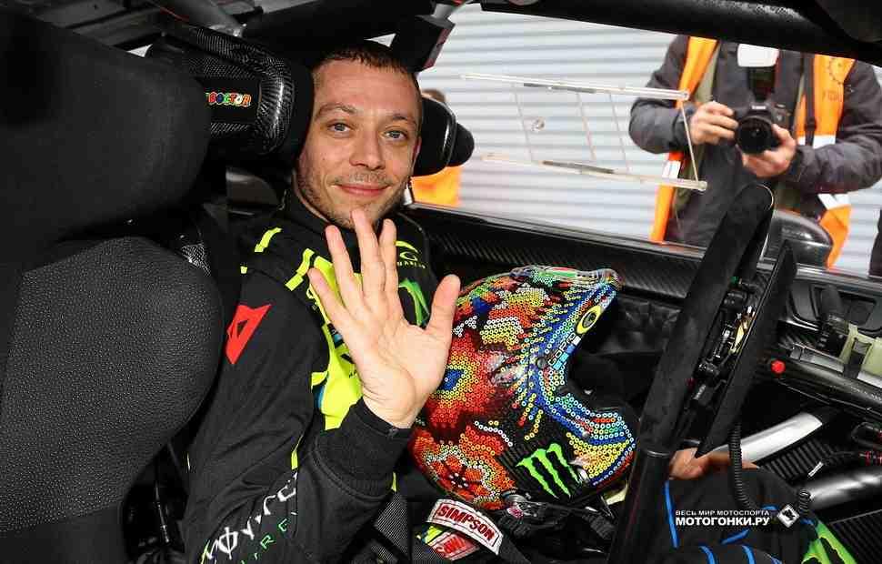 Monza Rally Show 2017: Валентино Росси возвращает лидерство по итогам второго дня