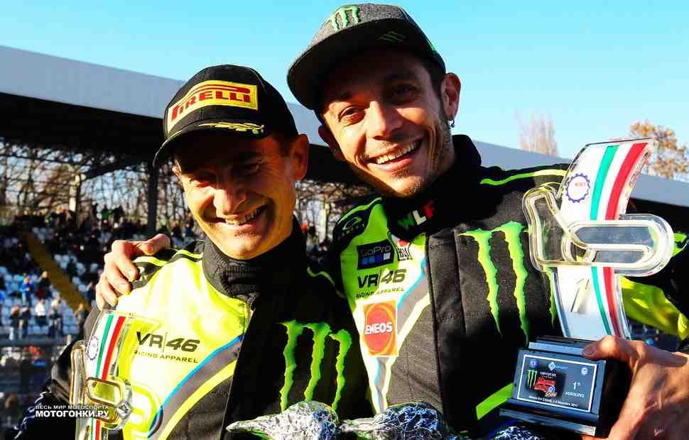 Икона MotoGP Валентино Росси установил рекорд в 6 побед на Monza Rally Show