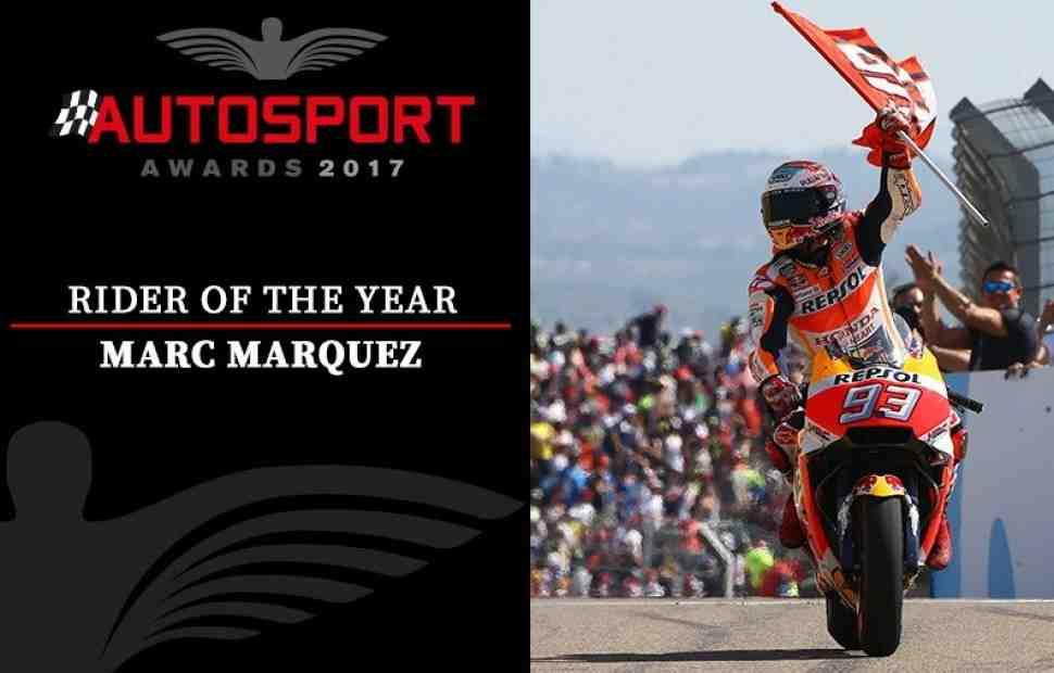 MotoGP: Марк Маркес назван Гонщиком года по версии Autosport