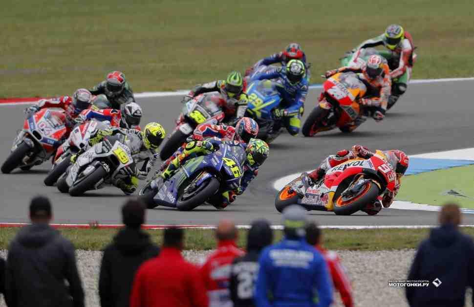 Научпоп: 10 вещей, которые нужно знать о MotoGP