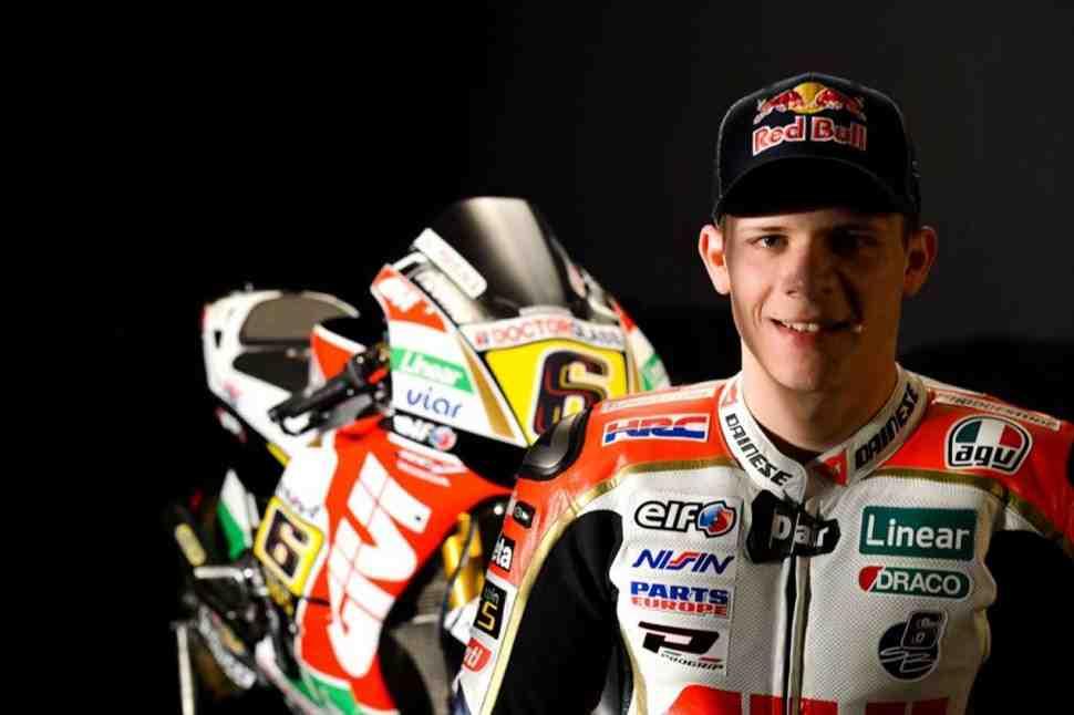 Штефан Брадль получил работу тест-пилота Honda Racing в MotoGP