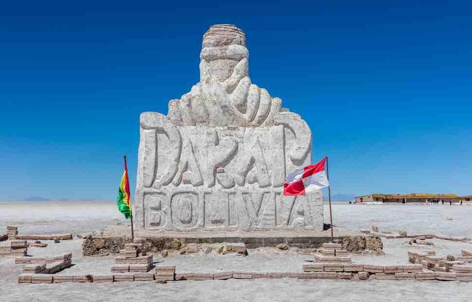 Дакар-2018: Легенда СУ6 - Arequipa - La Paz