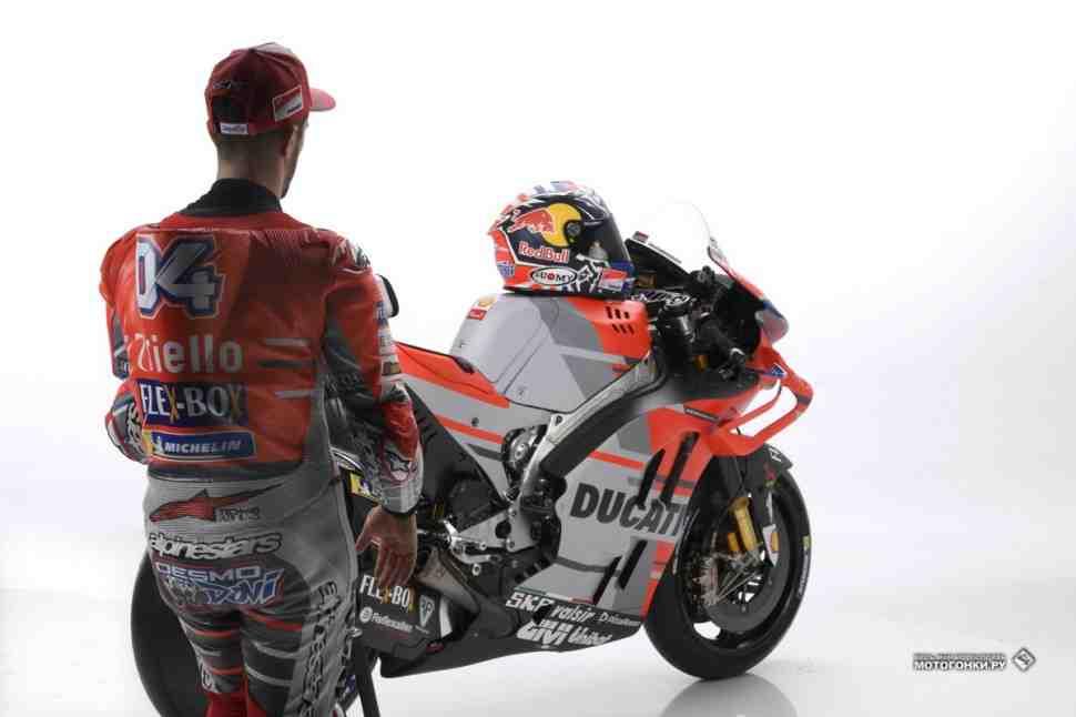 MotoGP: Ducati намерена рекрутировать трех лучших юных пилотов