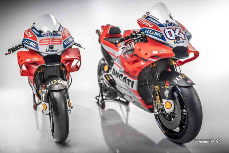 Прототипы MotoGP: Ducati Desmosedici GP18 в деталях