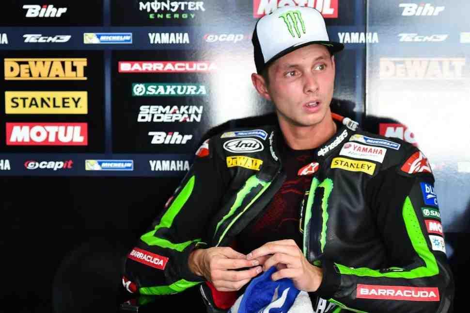 MotoGP: Yamaha не дала согласие на переход Ван Дер Марка в Tech 3