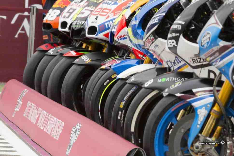 Всем сестрам по серьгам: Suzuki, Aprilia и KTM не готовы к запуску команд-саттелитов в MotoGP