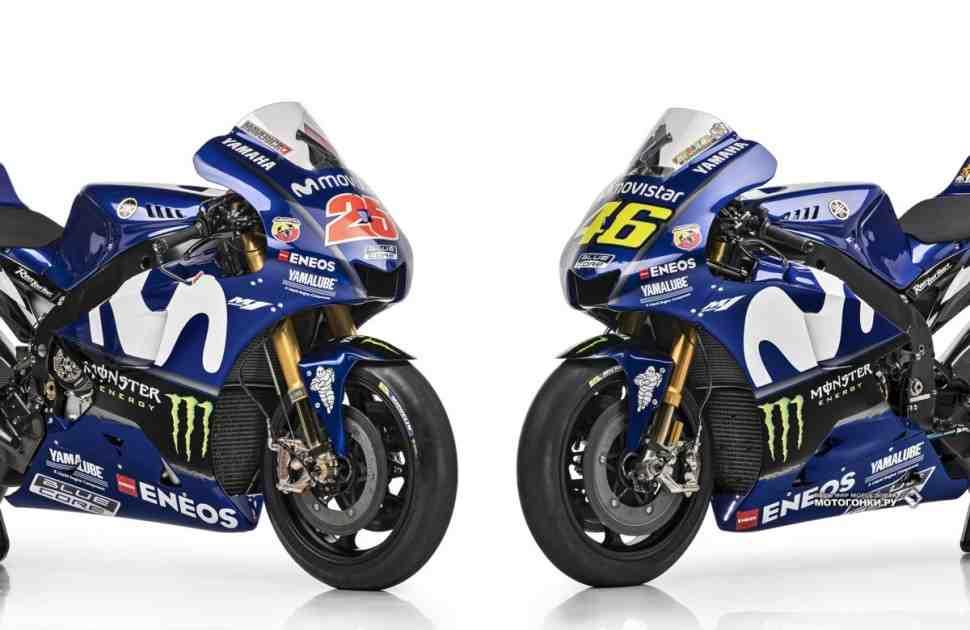 MotoGP: Новый Yamaha YZR-M1 (2018) в деталях - фотографии и характеристики