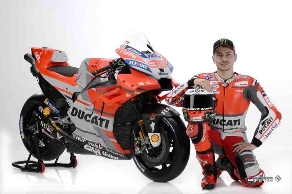 MotoGP: «Проект Лоренцо» - самый большой вызов для Ducati всех времен