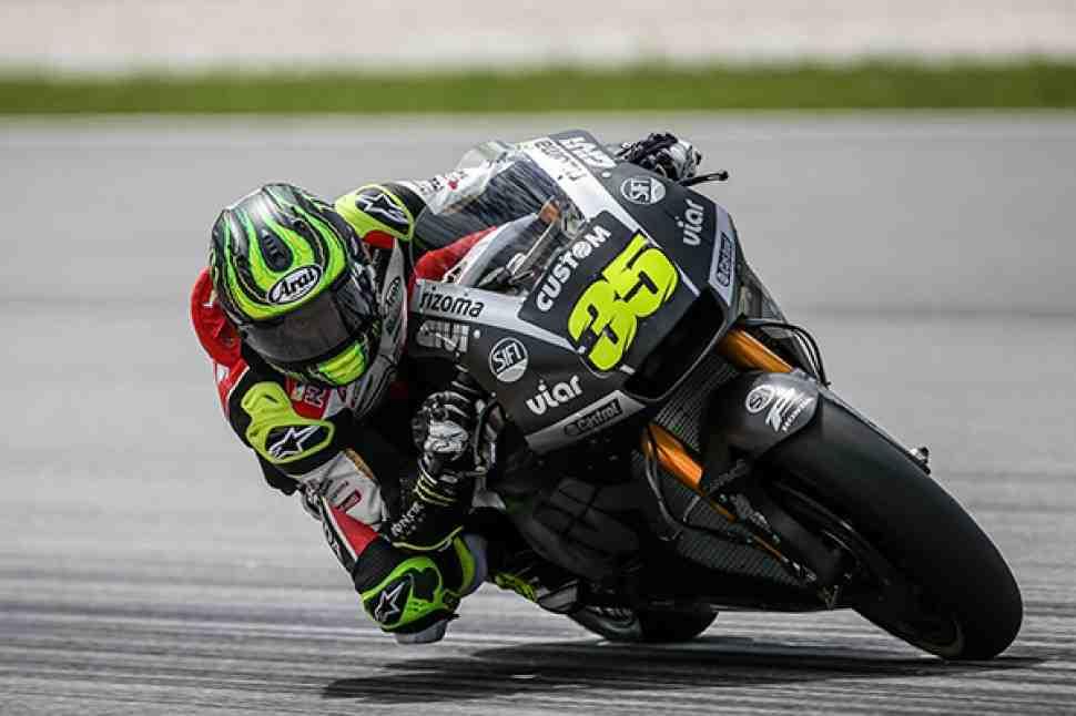 MotoGP: Кратчлоу - в Honda сделали все, о чем мы просили