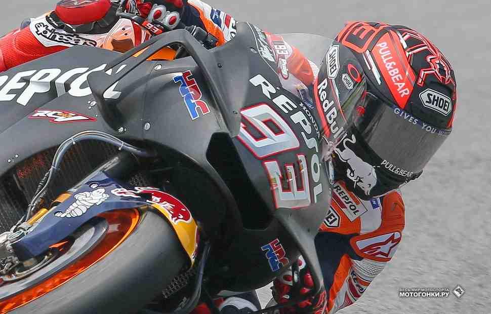MotoGP: Новый развесистый дизайн винглетов Honda RC213V - фото и видео